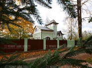 Коттеджный поселок Троекурово